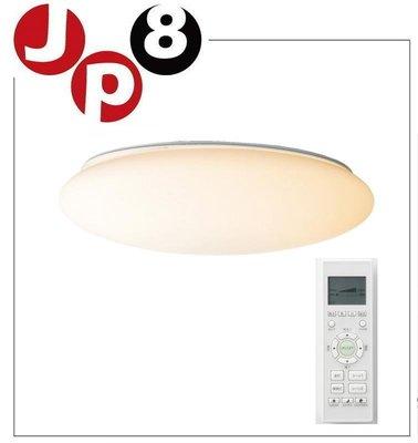 JP8空運 日本代購 無印良品MUJI LED吸頂燈 GH17702CK 5坪 付遙控器 價格每日異動請問與答詢問