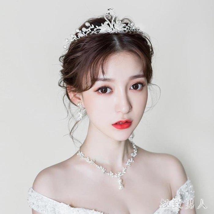 頭飾 新娘頭飾新款皇冠三件套韓式婚禮項鏈發飾結婚婚紗配飾飾品 LN3699