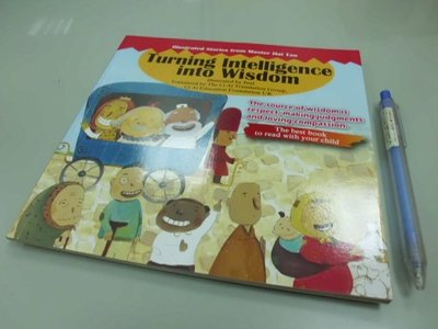 B9-4cd☆2014年出版『Turning Intelligence into Wisdom』《Master》