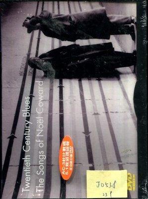 *真音樂* TWENTIETH CENTURY BLUES / THE SONGS OF NOEL DVD 全新 J0538(下標賣2)