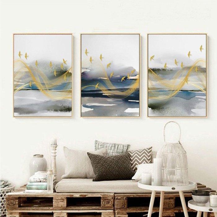 三幅一組油畫布 飛翔藝術 畫芯/畫布/30X40☺暖暖屋☺傢居藝術館