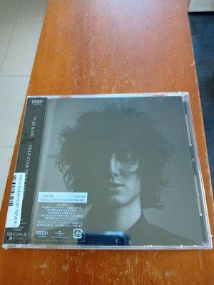 日本型男人氣歌手  藤井風  HELP EVER HURT NEVER 日本版CD   全新