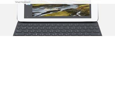 【全新含稅】APPLE Smart Keyboard for iPad Pro 12.9繁體中文鍵盤 MNKT2TA/A