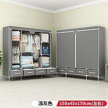 衣櫥衣櫃簡易布衣櫃單雙人宿舍組裝簡約現代經濟型鋼管加厚布藝全館免運 【花開物語】