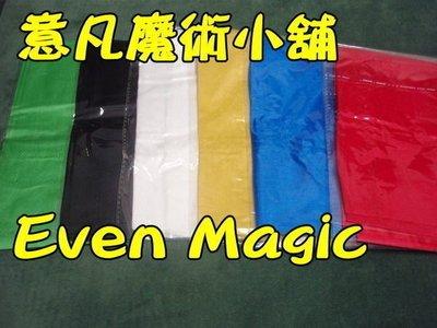 【意凡魔術小舖】魔術道具批發 劉謙 舞台魔術 絲巾25*25