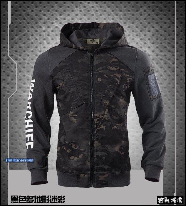 【野戰搖滾-生存遊戲】WARCHIEF 狂徒戰術迷彩外套【Multicam Black】黑色多地形迷彩服暗夜迷彩夾克風衣