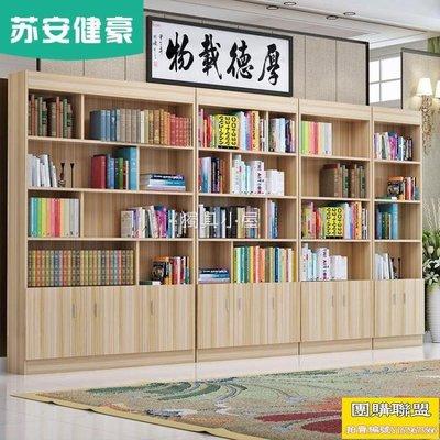 老板辦公室家具大文件柜子木質辦公柜組合書柜儲物柜檔案資料柜【團購聯盟】