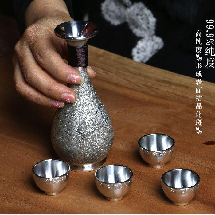 5Cgo【茗道】含稅會員有優惠 528016532676 手工純錫日式錫壺白酒酒壺茶壺茶杯品酒杯小酒具套裝家用復古金屬
