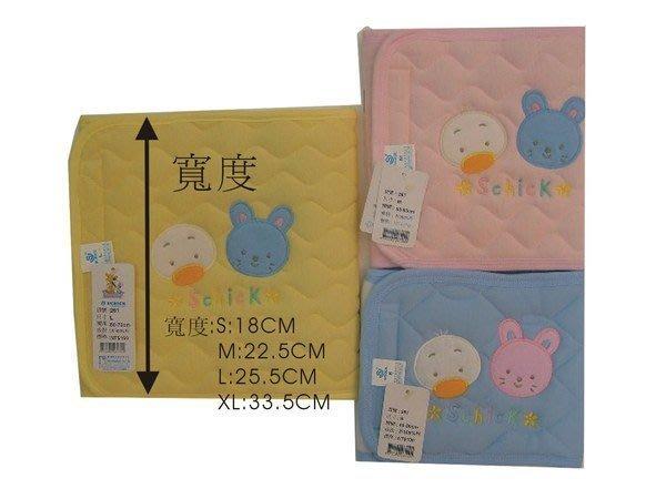 ~兒童世界~-台灣製造-~舒適牌鴨仔圖案兒童棉肚圍-睡覺必備預防感冒(001261)