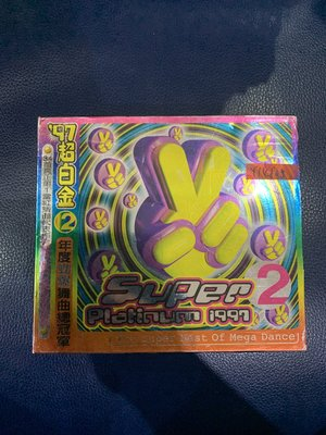 *還有唱片行*97超白金 2CD 二手 Y14805 (149起拍) 台北市