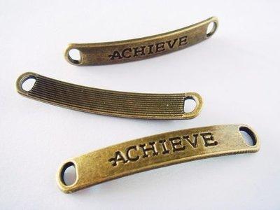 【非織不可】古銅色 ACHIEVE 英文雙吊字牌 吊飾《E357》1個10元 串珠材料