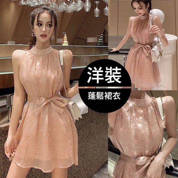 【JS 姊妹時代】【5P4901】韓系掛脖亮粉紗網無袖雪紡顯瘦綁帶洋裝