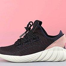 D-BOX  Adidas Tubular Doom Sock 粉黑 反光 編織 慢跑鞋 三葉草 透氣 BY9335