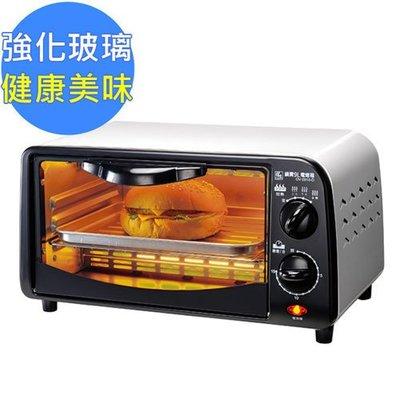 鍋寶-9L歐風迷你美味電烤箱(OV-0910-D)新型號OV-0950-D