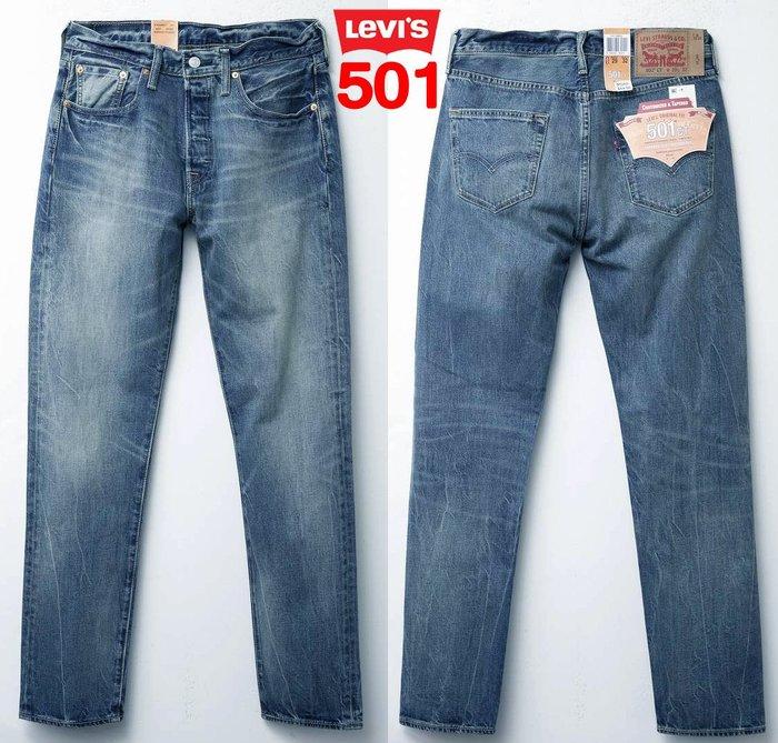 【超搶手】全新正品 USA 美國 Levis 501 0025 CT Jean 刷白 刷紋 錐形 藍色 牛仔褲