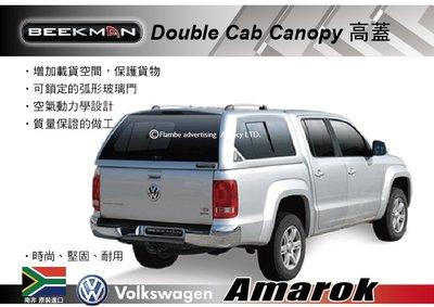 ||MyRack|| BeekMan Canopy高蓋 玻璃纖維簷篷 VW Amarok 烤漆.安裝另計 南非進口