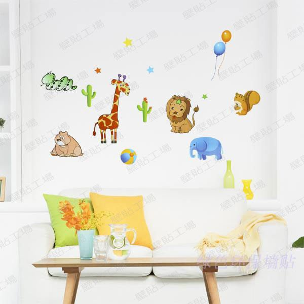 壁貼工場-可超取 三代大號壁貼   牆貼室內佈置 長頸鹿 大象 獅子  JM8033
