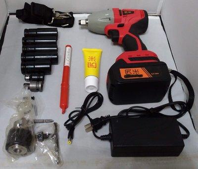 鋰電 無刷電動扳手 12件工具 21V雙電池 4000mAH/風炮/鷹架鐵皮 螺絲/汽車輪胎螺絲拆卸 鎖上  保固半年