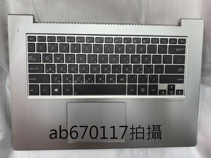 台北光華 現貨 ASUS 華碩 UX42A 鍵盤帶殼 UX42V c殼含鍵盤 滑鼠 喇叭 原廠中文鍵盤 特價出清