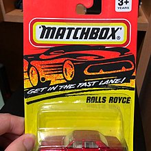 Matchbox rolls Royce ( hotwheels Tomy size )