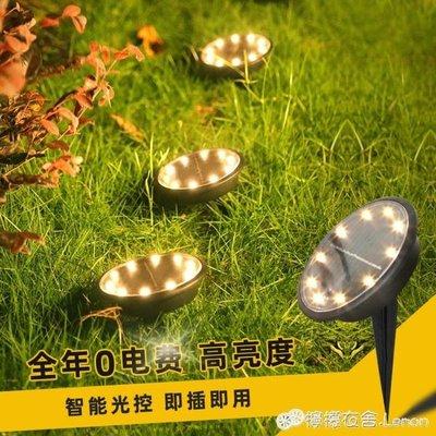 鳳鳴太陽能地埋燈LED戶外花園庭院地插射燈景觀樓梯燈防水草坪燈 雙十二全館免運