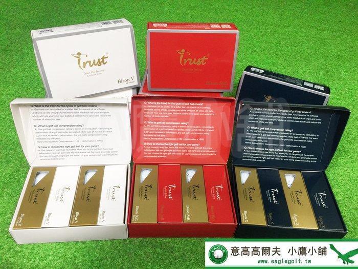 [小鷹小舖] Trust Golf Bison X / Bison V / Bison Soft 高爾夫球 三層球 白球