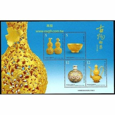 【萬龍】(1007)(特532)古物郵票小全張(98年版)(專532)(上品)
