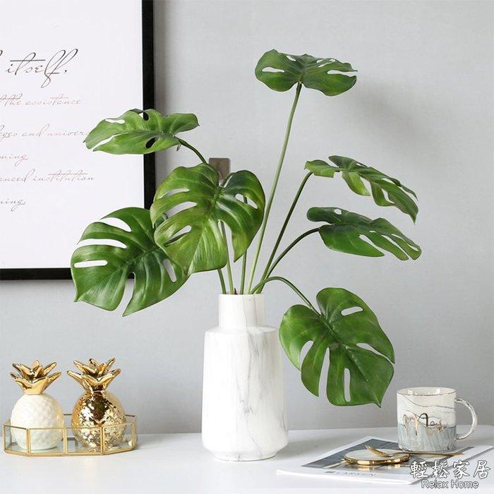 ⚡輕鬆家居⚡INS爆款 仿真【龜背葉樹葉】 家居裝飾拍照道具拍照背景房間佈置必備餐桌花藝插花綠植植物擺件