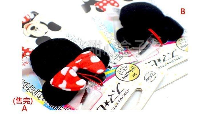 ~貝貝 雜貨~ !! ㊣版 迪士尼 米奇 米妮 頭型 螢幕擦拭 耳機塞 手機吊飾 防塵 蝴