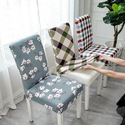 椅子套家用餐廳連體座現代簡約彈力辦公通用餐桌椅套罩凳子套布藝