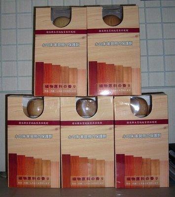 檜木精油地板蠟.地板保養臘800ml.地板臘 5 瓶特價 1200元.