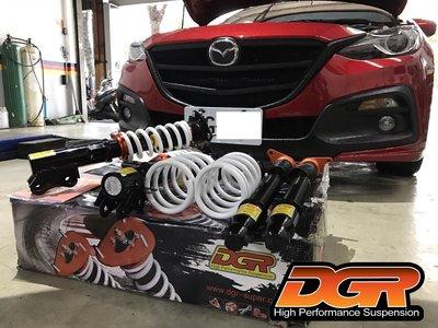 【DGR避震器  高低可調整 軟硬可調整 絞牙可調 阻尼可調 NEW MAZDA3 】台灣製作