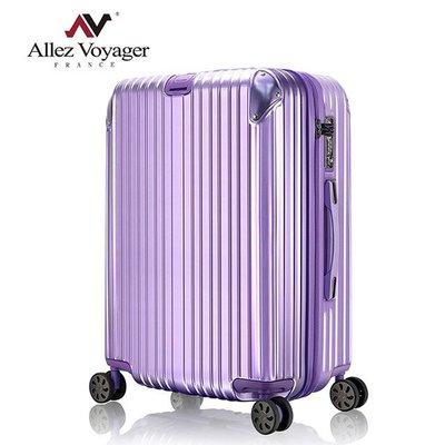 行李箱 旅行箱 奧莉薇閣 28吋金屬耐撞擊護角 箱見恨晚-贈送防塵套  紫丁香