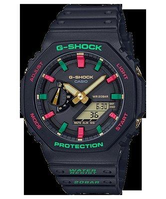 【金台鐘錶】CASIO卡西歐 G-SHOCK 超人氣的八角錶殼設計 (紅x綠) GA-2100TH-1A
