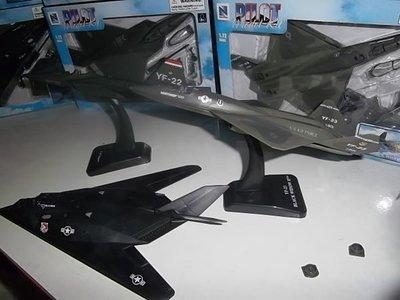 {最高機密}F117 F14 F18 F22 F23 隱型戰鬥機 全國獨賣!!!!