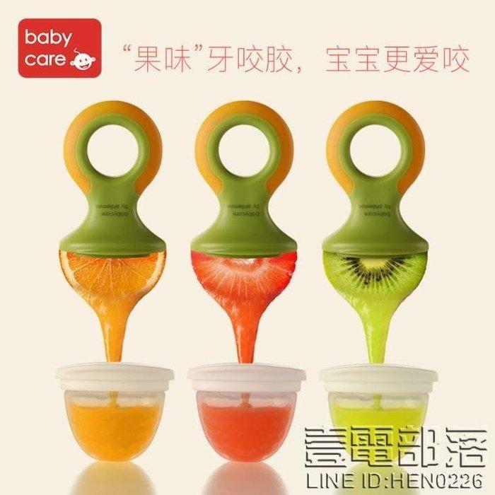 babycare寶寶 吃果蔬 輔食器 水果食物咬咬袋 快 樂 嬰兒磨牙棒