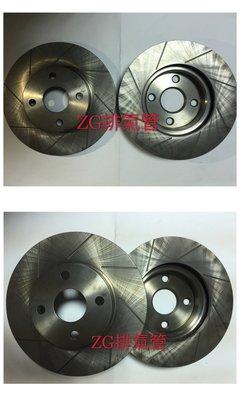 新竹ZG排氣管!!! 豐田TOYOTA ALTIS原廠煞車盤.劃線盤.打孔盤.碟盤.加大殺車盤.煞車皮.來令片.特價優惠