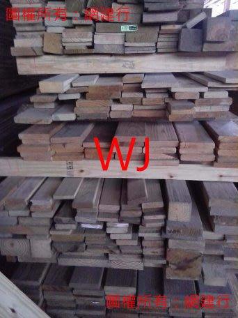 特價專區☆網建行南方松防腐材~寬14X厚2.5cm 散料、短料區『2呎專區』每呎27元送一面刨光