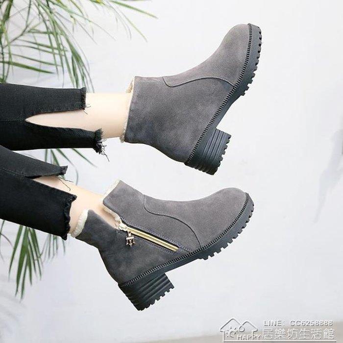 秋冬季新款粗跟加絨馬丁靴女復古高跟厚底短靴韓版英倫風棉鞋