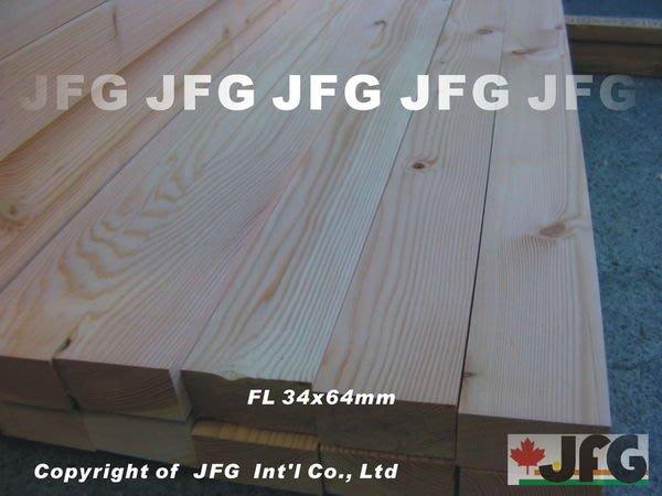 JFG 原木建材 *【DF直角角材】34 x 64mm 木工教學 木板 角材 裝潢 南方松 木地板 蜂箱 柚木