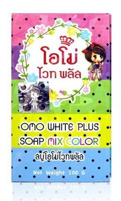 泰國 OMO White Plus 彩虹皂(100g)←Madame Heng 特選草本原始配方手工皂