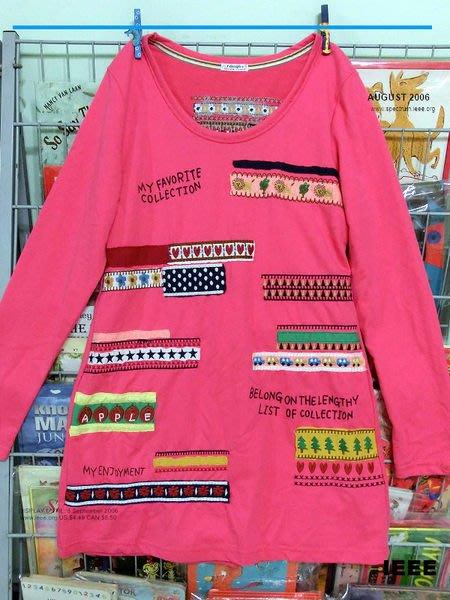 *【小pen衣櫃】.... rough natural charm .日系拼圖純棉小A洋裝