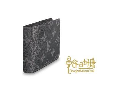 【曼谷A好康】Louis Vuitton LV SLENDER 錢包 2020最新 短夾 男生 M62294