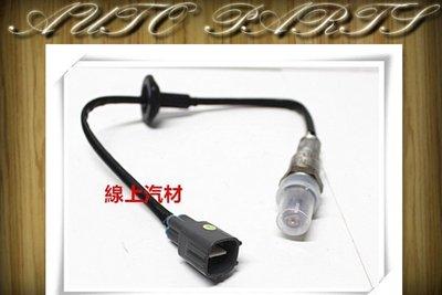 線上汽材 日本NTK件 O2/含氧感知器/後段 YARIS /VIOS 14-15