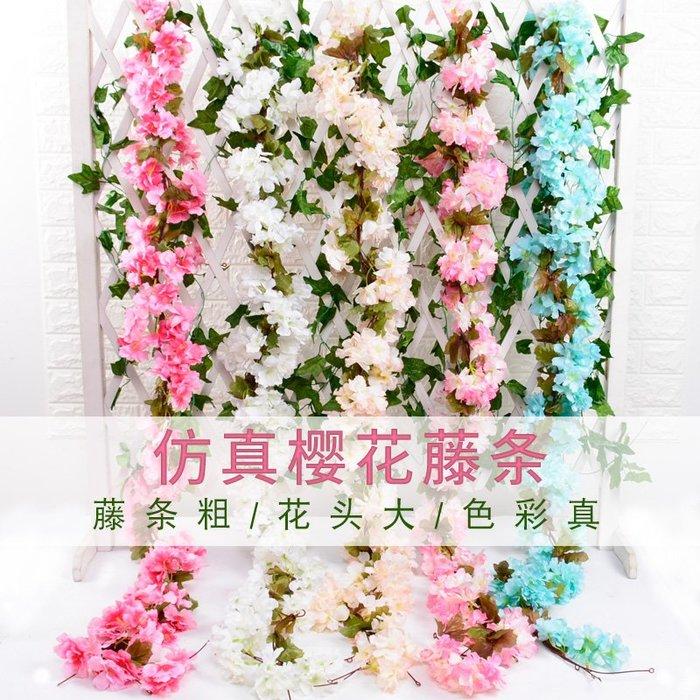 仿真櫻花桃花枝假花藤條婚慶裝飾花室內客廳空調管道塑料壁掛花藝綠植牆仿真植物摆件牆裝飾客廳室内仿真植物盆栽