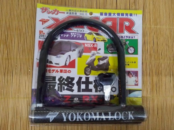 YOKOMA LOCK 機車大鎖(全新)