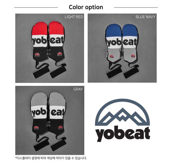 【荳荳物語】韓國品牌yobeat超保暖雙層防風 、防寒、防水連指滑雪手套,特價1500元