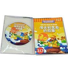 詩軒音像正版幼兒童睡前童話系列漁夫和金魚的故事車載CD音頻光盤碟片 書sx1