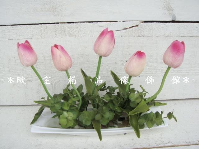 ~*歐室精品傢飾館*~人造花~鬱金香小品盆花/桌花-粉紅色~新品上市~