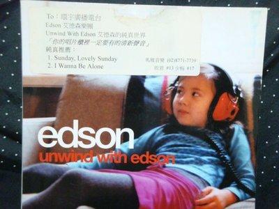 3.   EDSON  艾德森樂團  UNWIND WITH EDSON  馬雅音樂